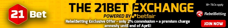 Register at 21Bet exchange and get commission rebate